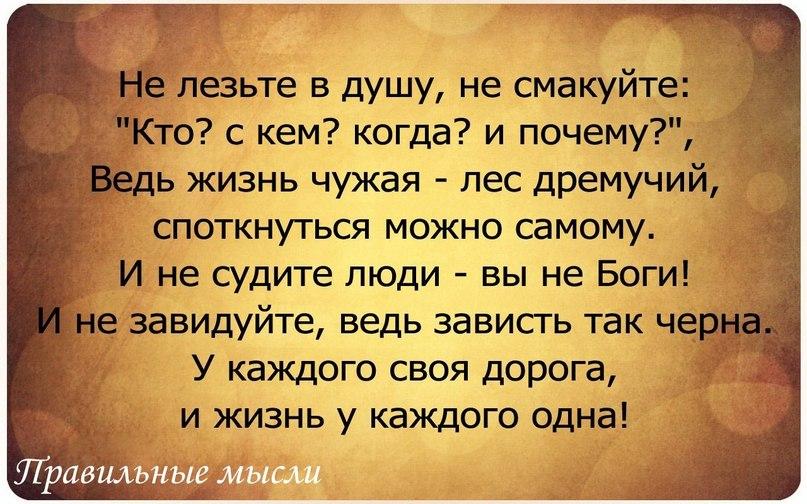 землю для красивый статус для дорогого человека Санкт-ПетербургЛенинградская обл